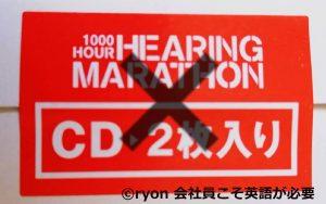 音声CDの提供の終了